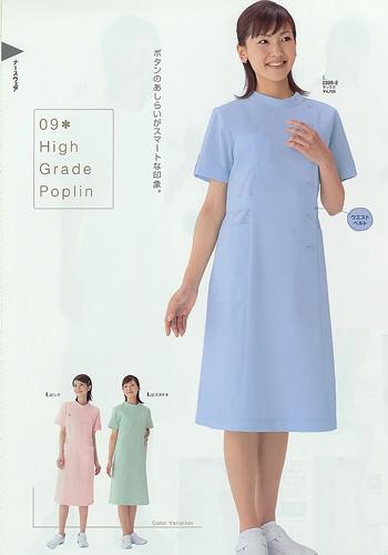 蓝色护士服