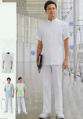 立领医生服