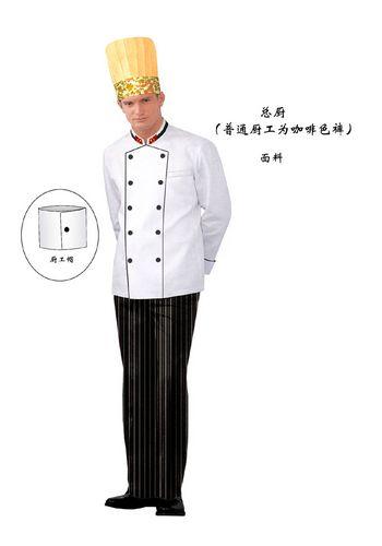 北京厨师服