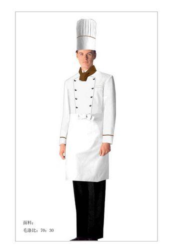 订做各种厨师服