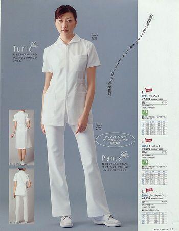 订做护士制服2