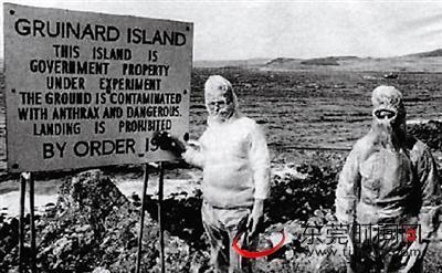 全球那几座可怕的杀人岛