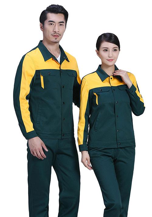 定制时尚工作服
