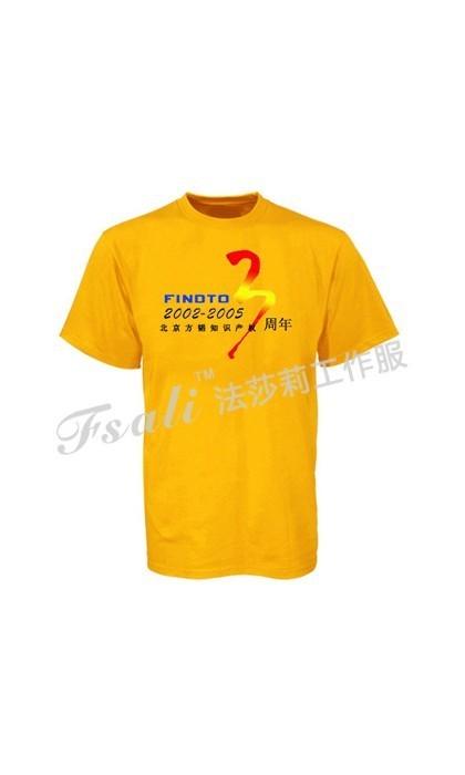 北京订做T恤怎么穿搭更得体?