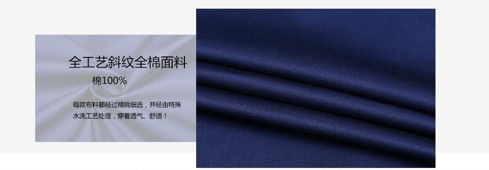 春秋纯棉休闲工装裤