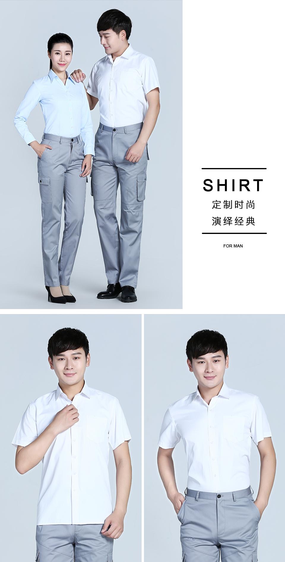 衬衫白色男全棉白色短袖衬衫