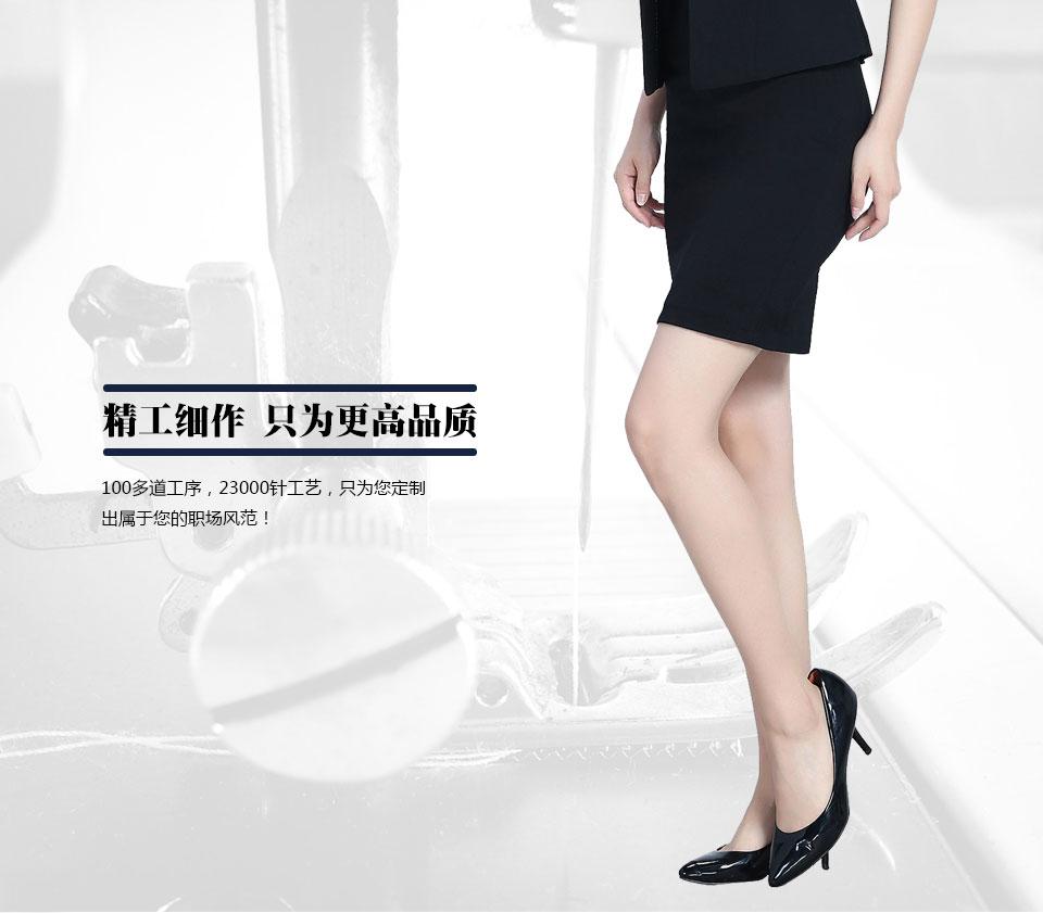 黑色西裙3女裙