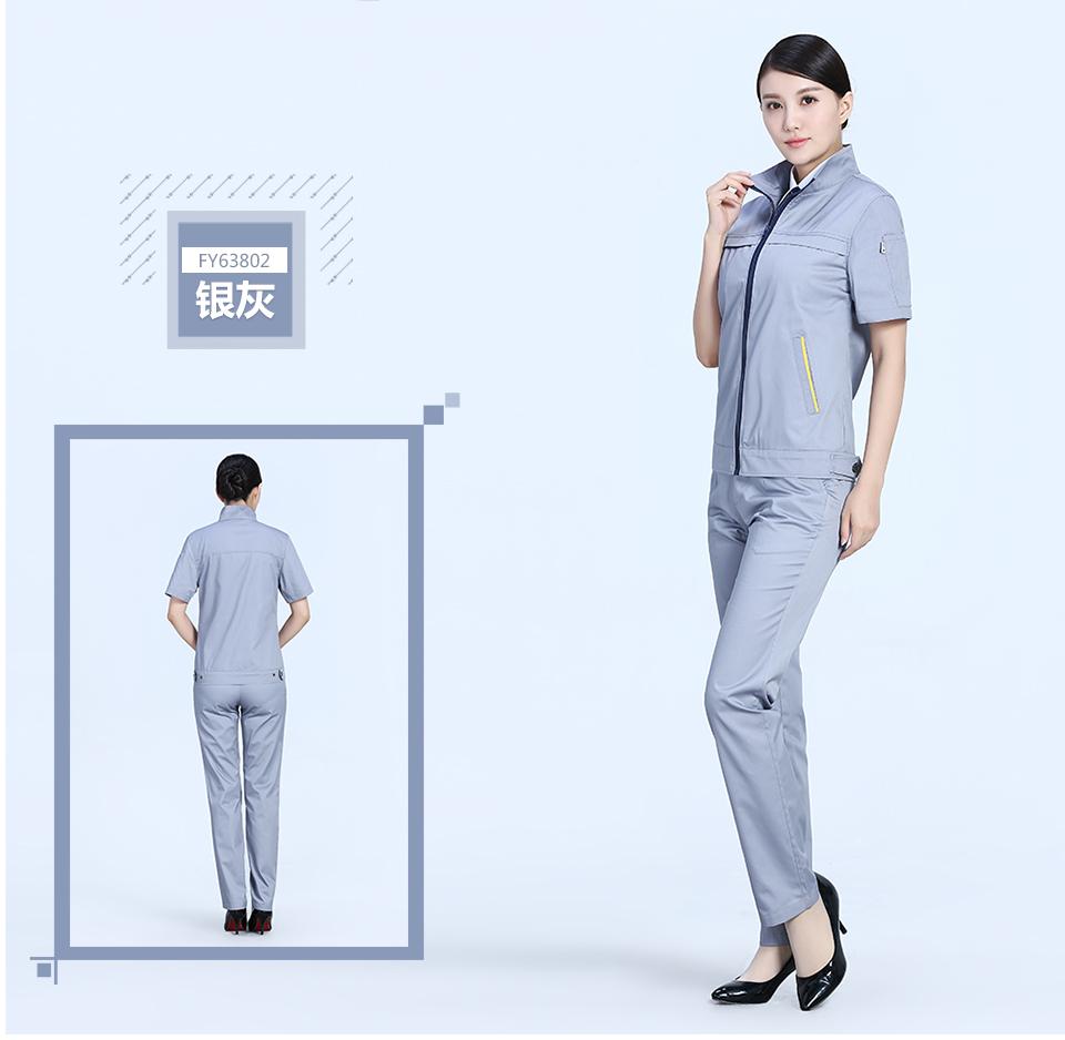 新款深蓝色夏季涤棉细斜短袖工作服FY638