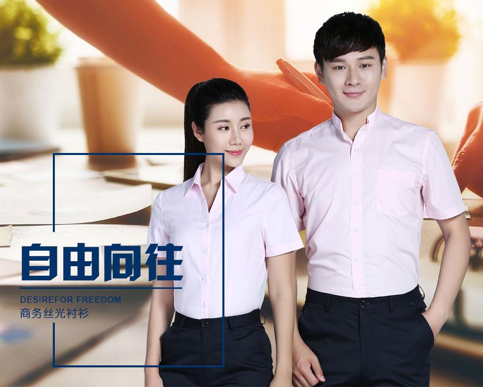 新款衬衫粉色男粉色立领商务短袖衬衫