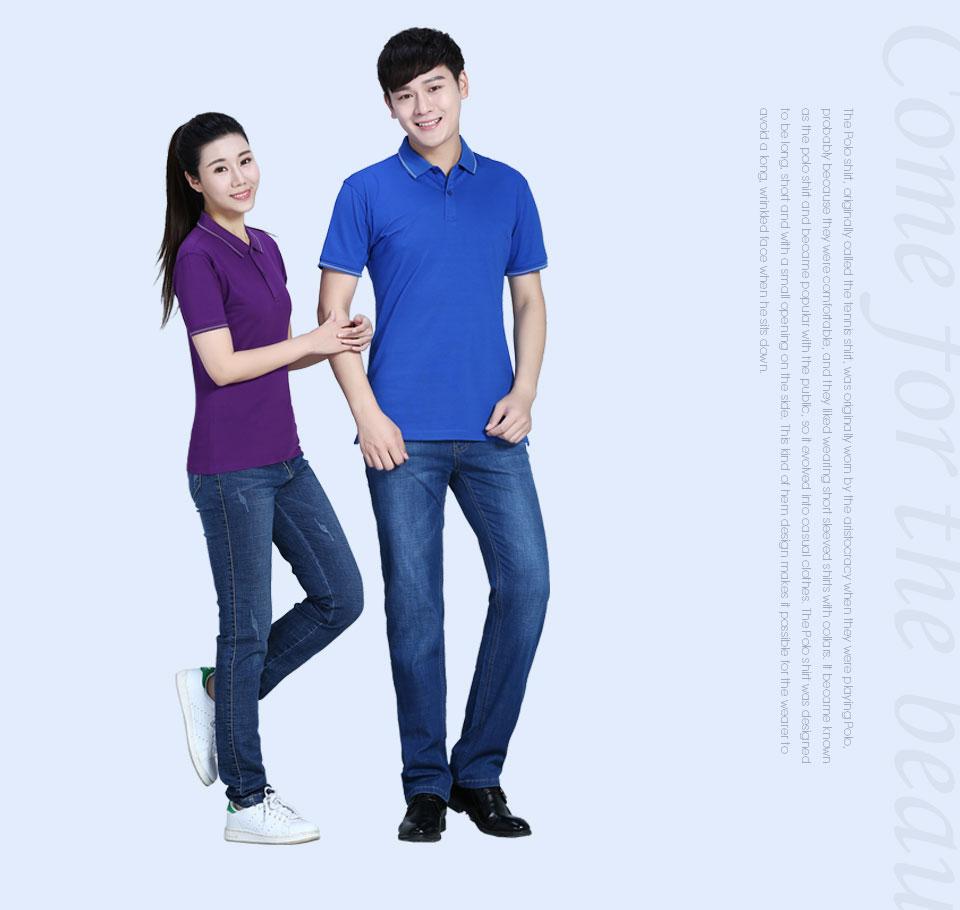 高端Polo衫定制,高品质Polo衫定制厂家面料推荐
