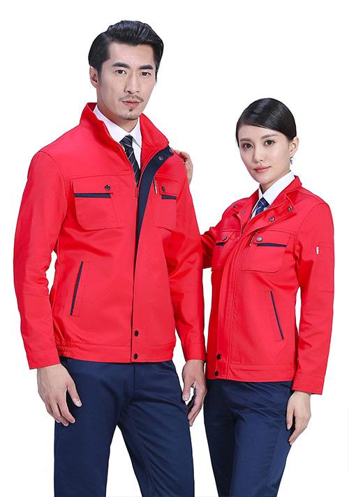 定做工装工作服的好处,定做工装工作服有哪些优点
